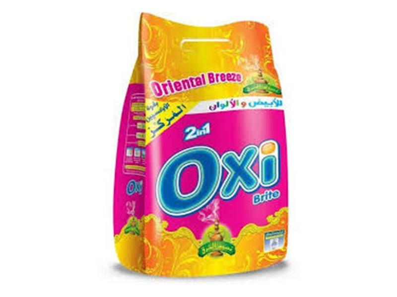 اوكسى